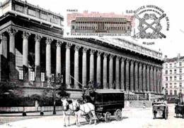 Carte Maximum 2012 - Palais De Justice De Lyon. - Maximumkarten