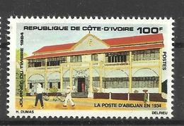 IVORY COAST COTE D' IVOIRE 1984  STAMP DAY ,ABIDJAN POST OFFICE MNH - Ivory Coast (1960-...)