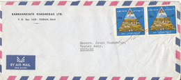 Iran Air Mail Cover Sent To Denmark (1 Of The Stamps Is Damaged) - Iran