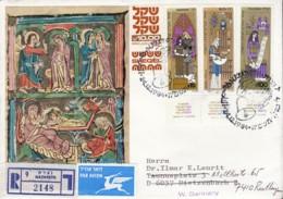 ISRAEL 972-974 + ZFr. Auf R-Brief Mit Stempel: Nazareth 24.12.1984 - Israel