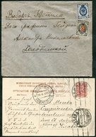 Russia Local Post WENDEN Cover To Vyborg Finland + Postcard To Moscow Cesis Livland Latvia Lokalpost Russland Russie - Zemstvos
