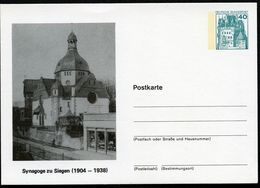 SYNAGOGUE SIEGEN 1904-1938 Germany STO Postal Card PP100 B2/014 1978 - Guidaismo
