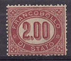 REGNO D'ITALIA  1875  SERVIZIO  RE V.EMANUELE  II   SASS.6 MNH XF - 1861-78 Victor Emmanuel II