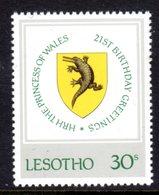 LESOTHO - 1982 PRINCESS DIANA 21st BIRTHDAY 30s STAMP FINE MNH ** SG 514a - Lesotho (1966-...)