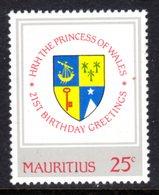 MAURITIUS - 1982 PRINCESS DIANA 21st BIRTHDAY 25c STAMP FINE MNH ** SG 643 - Mauritius (1968-...)