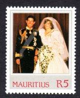 MAURITIUS - 1982 PRINCESS DIANA 21st BIRTHDAY R5 STAMP FINE MNH ** SG 645 - Mauritius (1968-...)