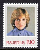 MAURITIUS - 1982 PRINCESS DIANA 21st BIRTHDAY R10 STAMP FINE MNH ** SG 646 - Mauritius (1968-...)