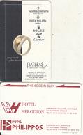 GREECE - Herodion/Philippos(reverse Patseas), Hotel Keycard, Sample - Hotelsleutels (kaarten)
