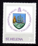 ST HELENA - 1982 PRINCESS DIANA 21st BIRTHDAY 7p STAMP FINE MNH ** SG 397 - Isola Di Sant'Elena