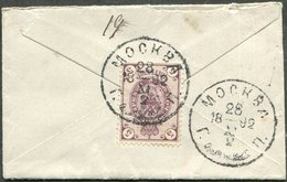 Russia 1892 Moscow Very Small  (8 X 5 Cm) Local Cover Russland Russie - 1857-1916 Empire