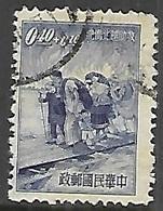 China Formosa  1954   Sc#B14  Used  2016 Scott Value $5 - 1945-... Republic Of China