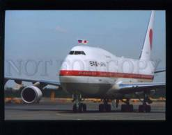 209717 RUSSIA JAPAN FLAG On Japanese Plane Old Postcard - Aviation