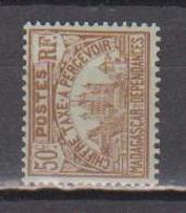 MADAGASCAR         N°  YVERT  :  TAXE   14           NEUF AVEC  CHARNIERES      (  CH  02/23 ) - Madagascar (1889-1960)