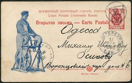 Russia 1903 Advertising KNIFE GRINDER Postcard (Bolshoi Theater Theatre) Advert Russland Russie St. Petersburg 3 >Odessa - Covers & Documents