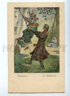 223836 RUSSIA Felton Colored SOLOMKO Swing Vintage Postcard - Solomko, S.