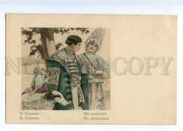 223841 RUSSIA SOLOMKO Walk Felton Colored Greyhound Postcard - Solomko, S.