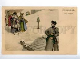 223908 RUSSIA Felton Colored SOLOMKO Rivals Vintage Postcard - Solomko, S.
