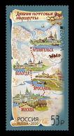 Russia 2020 Mih. 2806 Europa. Ancient Postal Routes MNH ** - 1992-.... Federazione