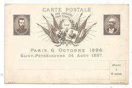 CARTE POSTALE NEUVE PARIS 1896 SAINT PETERSBOURG RUSSIA 1897 PAX - Marcophilie (Lettres)