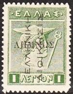 LEMNOS 1912 1 L Green Engraved With Black Overprint + Greek Administration MH Vl. 3 - Lemnos