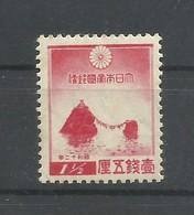 JAPON  YVERT  238   MH  * - 1926-89 Keizer Hirohito (Showa-tijdperk)
