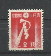 JAPON  YVERT  261  (*)   (SIN GOMA) - 1926-89 Keizer Hirohito (Showa-tijdperk)