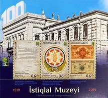 100th ANNIVERSARY OF THE INDEPENDENCE MUSEUM OF AZERBAIJAN. Azerbaijan Stamps 2019. RCC - Azerbaijan
