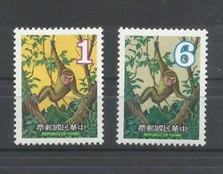 FORMOSA  YVERT  1263/64     MNH  ** - 1945-... Republic Of China