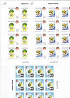 Bahrain 2010, World Cup Foot-Ball 3 Stamps Corner Of 12 Sets ,scarce- Red. Price ( NO Paypal & Skrill ) - Bangladesh