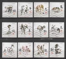 France 2017 Oblitéré: Les Douze Signes Astrologiques Chinois - Used Stamps