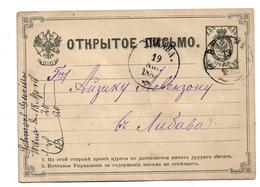 Pol038 / POLEN - Wilna (Litwa) 1882 Noch Zum Zarenreich Gehörig. - ....-1919 Provisional Government