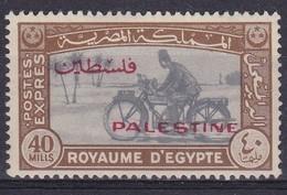 P063 – PALESTINE – EGYPTIAN OCCUPATION – EXPRESS – 1948 – SC # NE1 MNH 11 € - Palestine