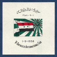 Syrie - Uar - YT Bloc N° - Neuf Sans Charnière - 1958 - Syria