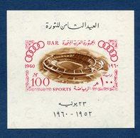 Syrie - Uar - YT Bloc N° - Neuf Sans Charnière - 1960 - Syria
