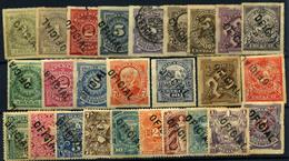 Uruguay (Servicios) Nº 19/43. Año 1880/1900. - Uruguay