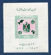 Syrie - Uar - YT Bloc N° - Neuf Sans Charnière - 1962 - Syria
