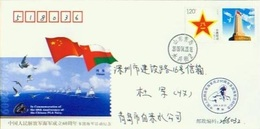 China Special Cover 2009, Chinese PLA Navy Anniversary, China & Oman Flags & Ships. - 1949 - ... République Populaire