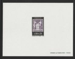 1976 - YT 1870 - Epreuve De Luxe  - Cote  40€ - Luxury Proofs