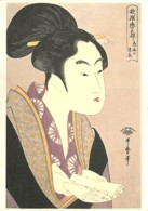 Japon - Utamaro - Selecting From A Poem A Love Phrase. Ukiyoe - Art Peinture - Voir Timbre Japonais - Nippon - Voir Scan - Other