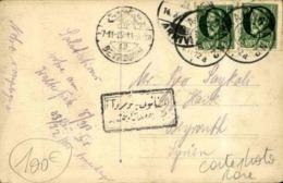 ALLEMAGNE - Affranchissement Plaisant Sur Carte Photo Militaire Pour Beyrouth En 1915 - L 51178 - Allemagne