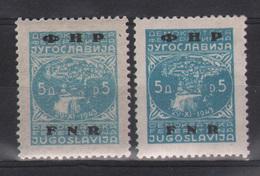4. Yugoslavia 1949 5d Two Shades Varieties MNH - 1945-1992 Repubblica Socialista Federale Di Jugoslavia