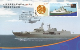 China Special Card 2009, Chinese PLA Navy Anniversary, New Zealand Flag & Ship - 1949 - ... République Populaire