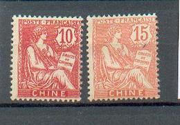 CHINE 215 - YT 24-25 * - Chine (1894-1922)