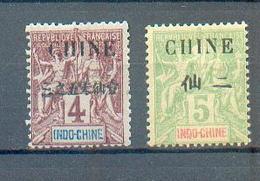 CHINE 216 - YT 51 - 52 * - Ongebruikt