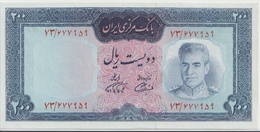 PERSIA P.  87b 200 R 1971 UNC - Iran