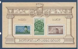 Egypte - YT Bloc N° 5 - Neuf Sans Charnière, Plié - 1951 - Blokken & Velletjes