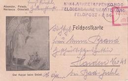 ALLEMAGNE 1915 FELDPOSTKARTE ILLUSTREE - Allemagne