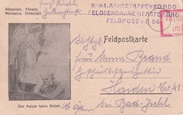 ALLEMAGNE 1915 FELDPOSTKARTE ILLUSTREE - Briefe U. Dokumente