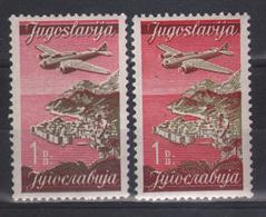 5. Yugoslavia 1947 Air Mail 1d Two Color Shade Varieties MNH - 1945-1992 Repubblica Socialista Federale Di Jugoslavia