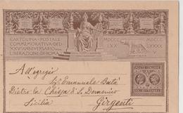 Cartolina - Postcard /   Viaggiata - Sent /  Liberazione Di Roma - Geschiedenis
